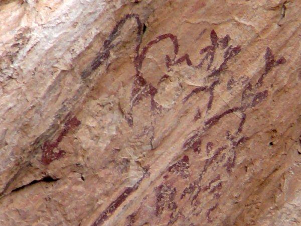 Pintura cueva de los Letreros